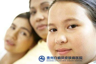 贵阳白癜风治疗医院